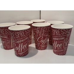 Espresso paper cups 9oz